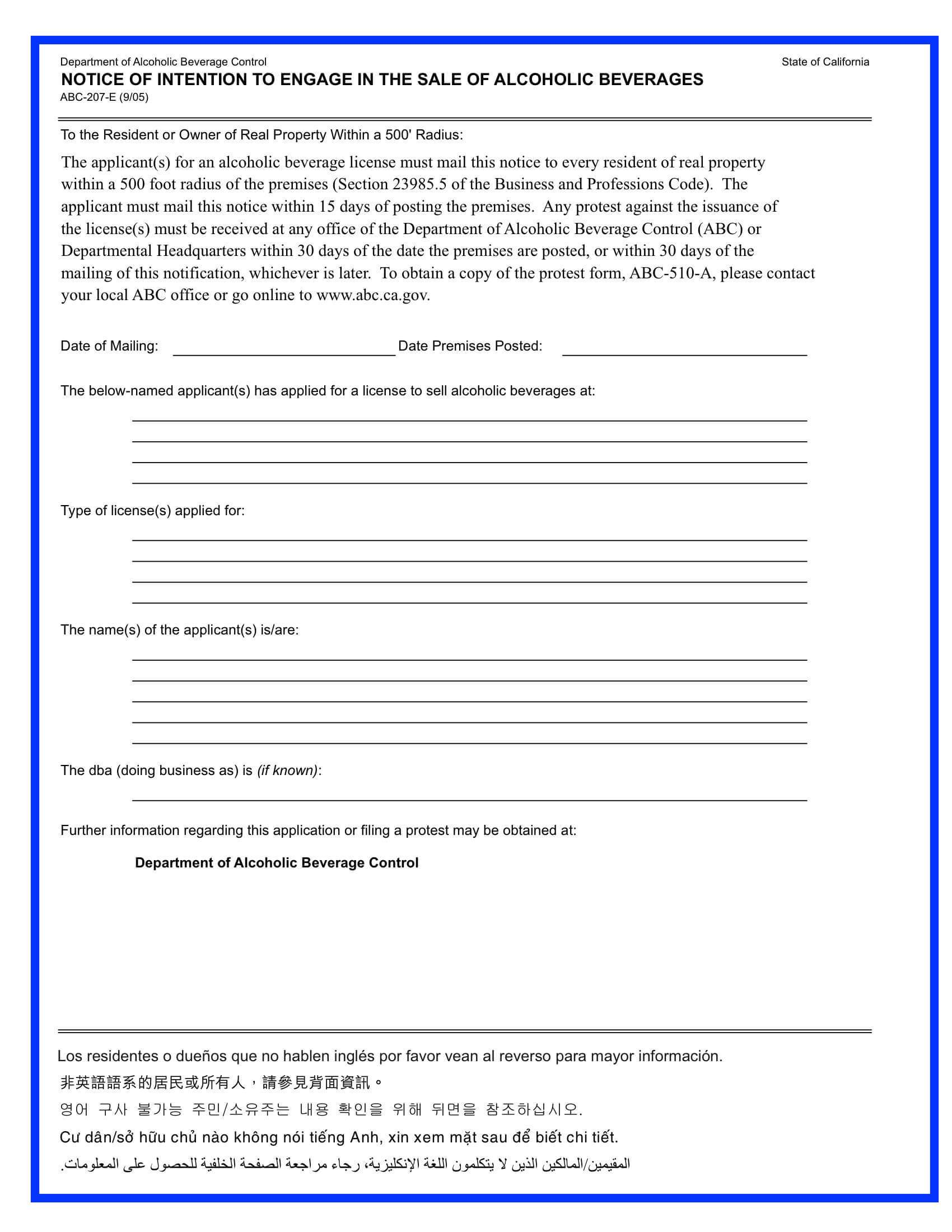 ABC 207E & ABC 207F Department of Alcoholic Beverage Control Mailing to 500' Residents
