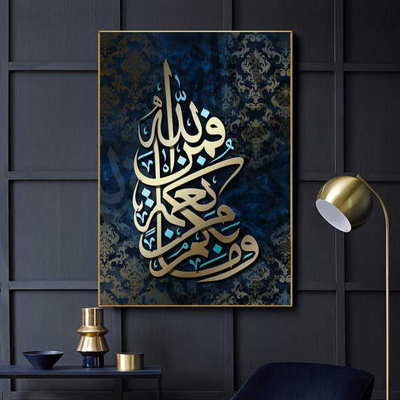 Islamic Wall Art Arabic Calligraphy Canvas Paintings