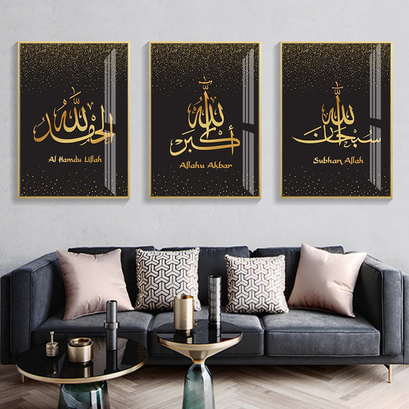 Islamic Matt Gold Calligraphy Canvas Painting