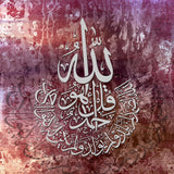 Muslim Islamic Painting Canvas Calligraphy Posters