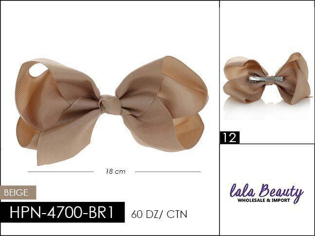 Large Hair Bow #HPN2444 Beige (Dozen)