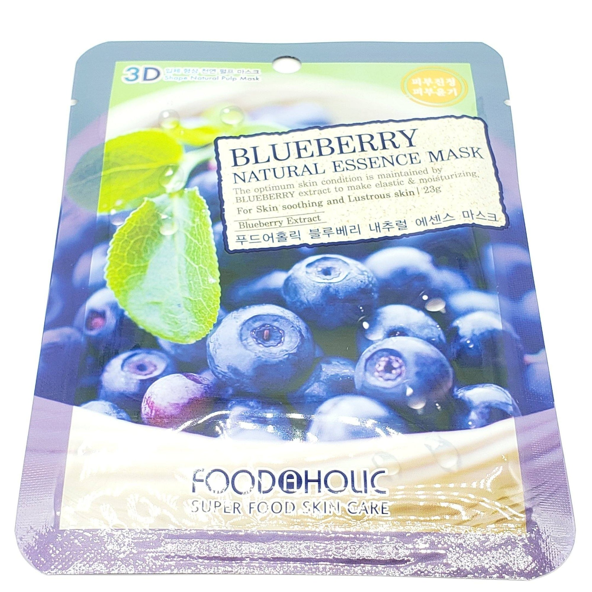 Foodaholic Facial Essence Mask Pack, Blueberry (10PC)