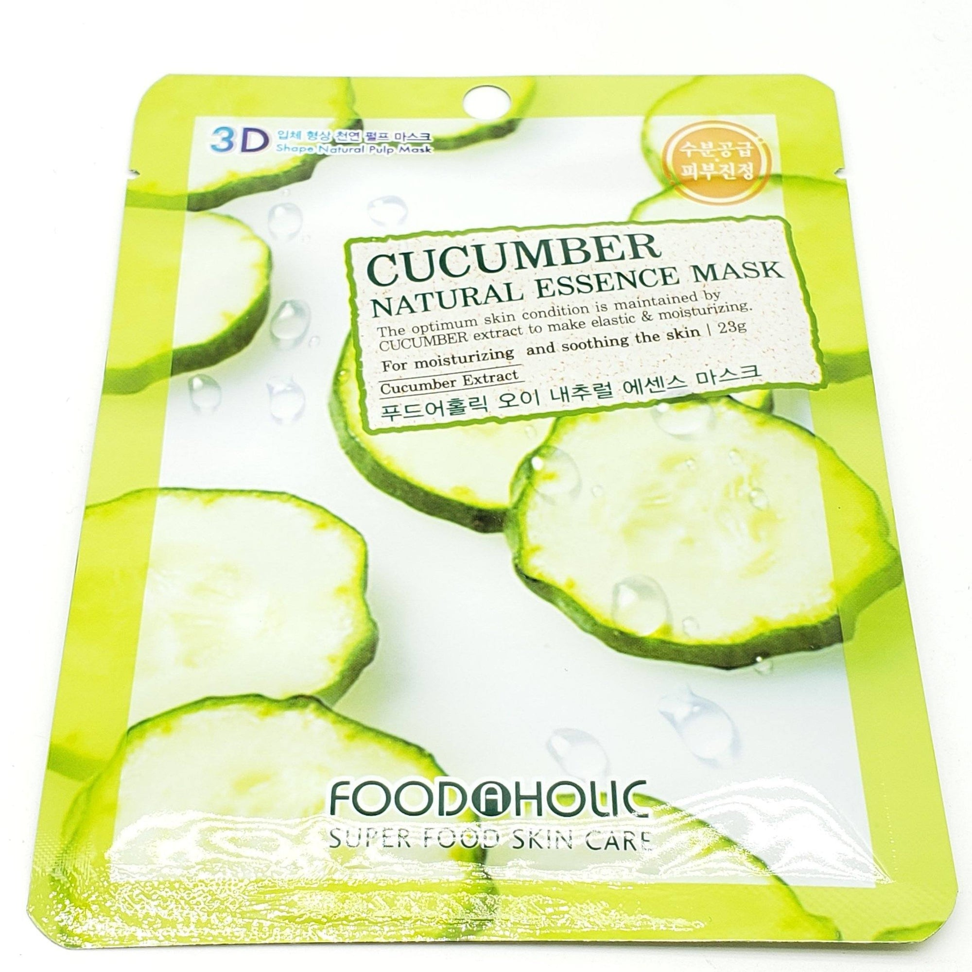 Foodaholic Facial Essence Mask Pack, Cucumber (10PC)