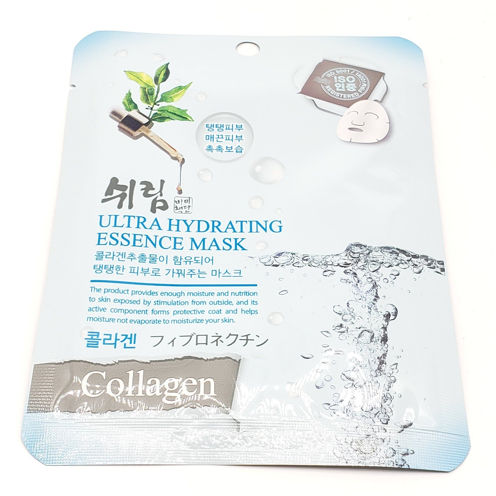 Shelim Facial Essence Mask Pack, Collagen (10PC)