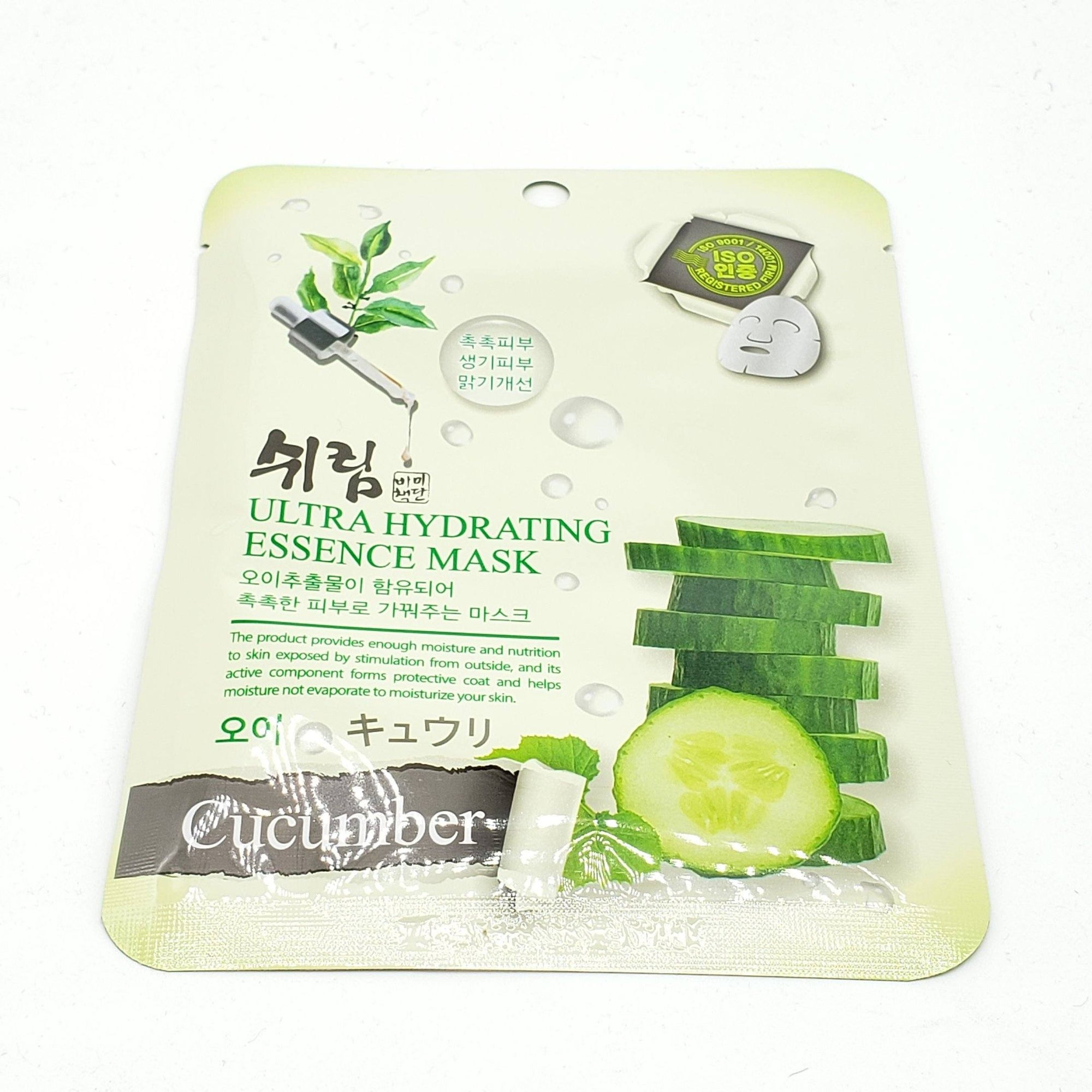 Shelim Facial Essence Mask Pack, Cucumber (10PC)