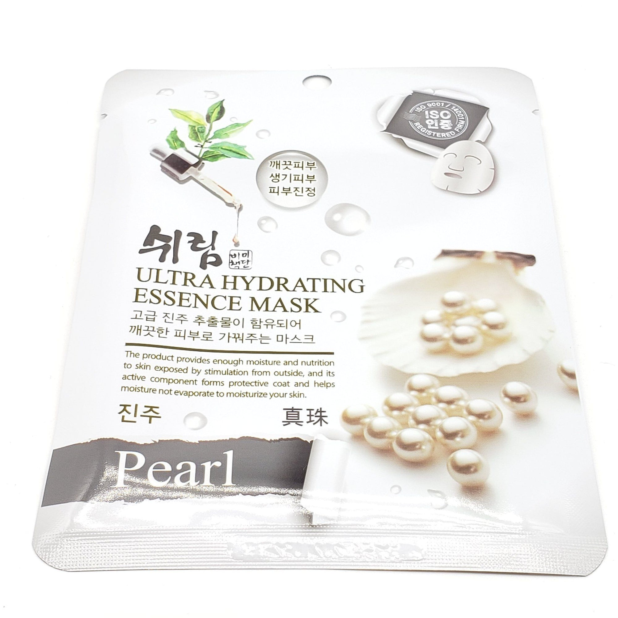 Shelim Facial Essence Mask Pack, Pearl (10PC)