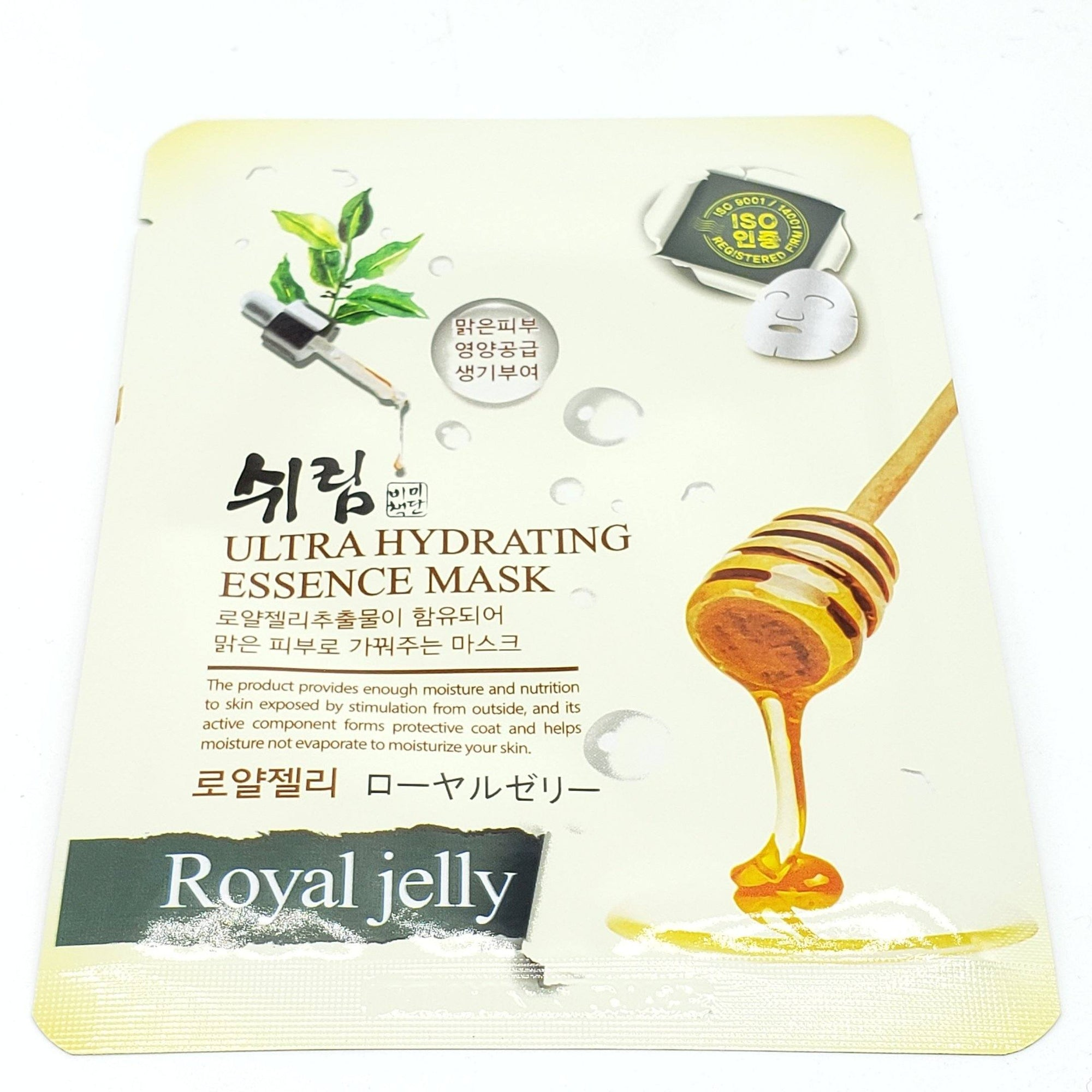 Shelim Facial Essence Mask Pack, Royal Jelly (10PC)