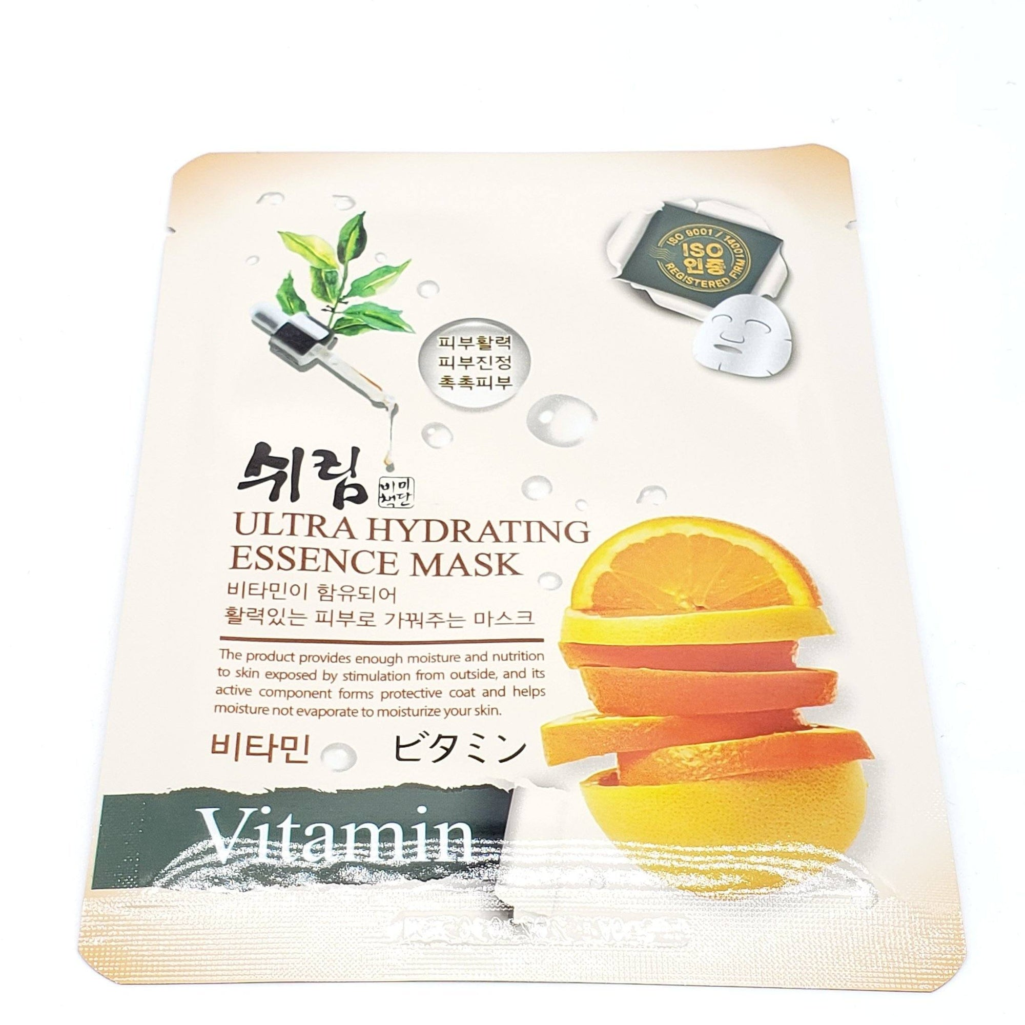 Shelim Facial Essence Mask Pack, Vitamin (10PC)