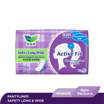 Laurier Active Fit Pantyliners Safety Long & Wide Non-perfume 40's