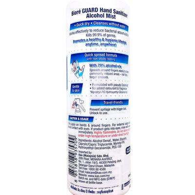 Biore Guard Hand Sanitizer Alcohol Mist Spray 150ML
