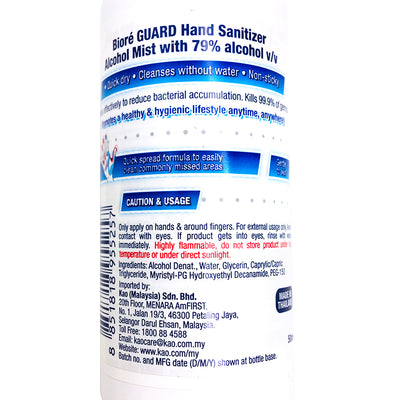 Biore Guard Hand Sanitizer Alcohol Mist Spray 50ML
