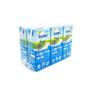 Goodday UHT Low Fat Milk Tetra Pack 6's x 200ML