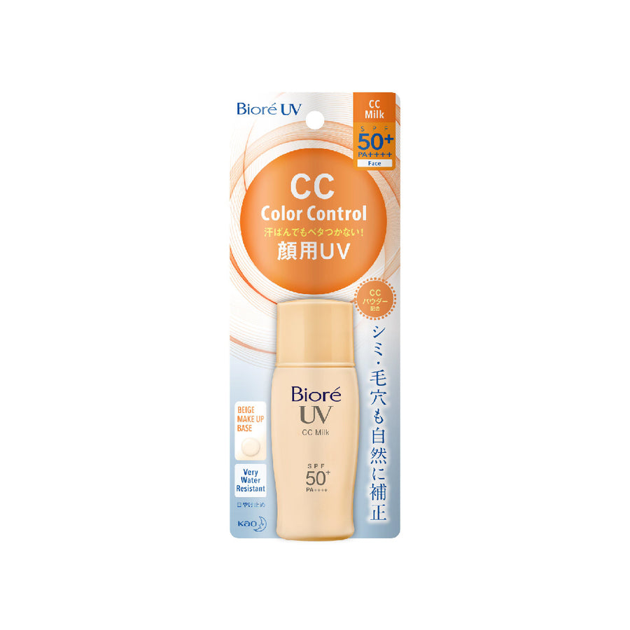 Biore UV Colour Control CC Milk SPF 50+ PA++++ 30ML