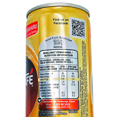 Nescafe Latte Can 240ML