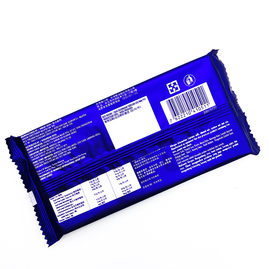 Cadbury Fruit & Nut 165g