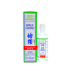 Kwan Loong Medicated Oil 28ML