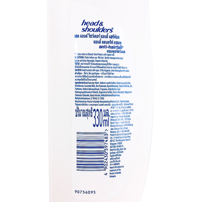 Head & Shoulders Shampoo Anti-Hair-Fall 330ML