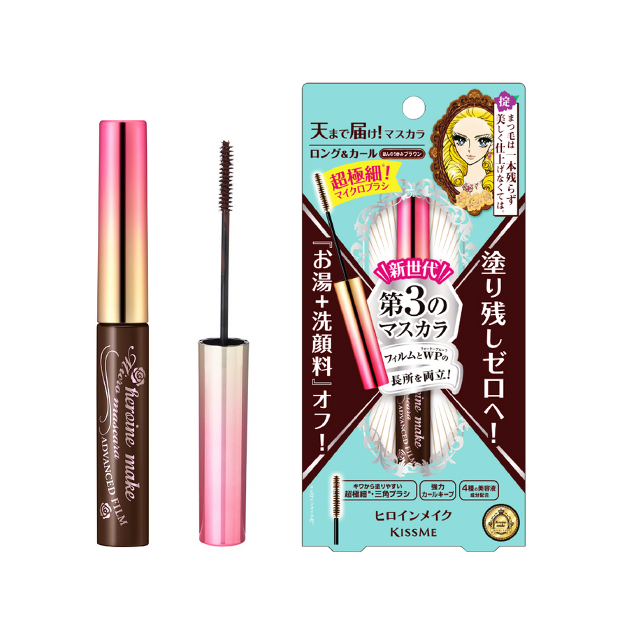 Kiss Me Heroine Make Micro Mascara Advanced Film (02 Brown)