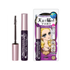 Kiss Me Heroine Make Volume & Curl Mascara Super Waterproof (01 Deep Black)