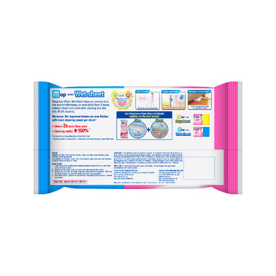 Magiclean Wiper Wet Sheets 8's