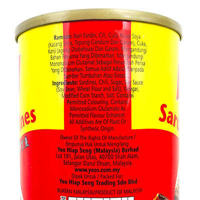 Yeo's Fried Sardines Spicy Sauce 155G