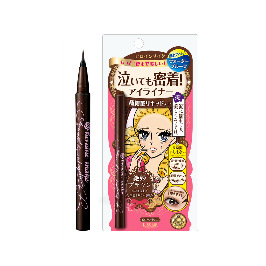 Kiss Me Heroine Make Smooth Liquid Eyeliner Super Keep (02 Brown)