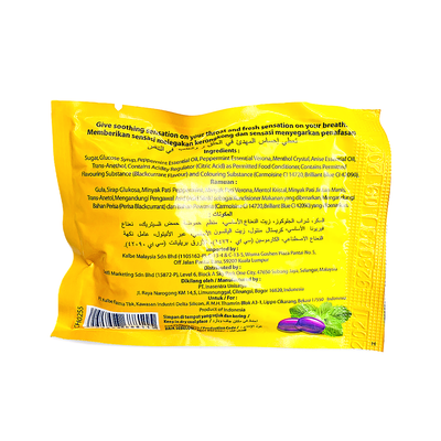 Woods' Peppermint Lozenger Blackcurrant 15g