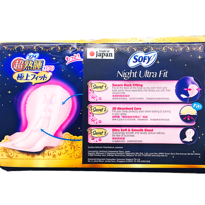Sofy Ultra Fit Night Wing 37cm 10s