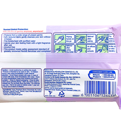 Dettol Anti-bacterial Wet Wipes Sensitive 10's