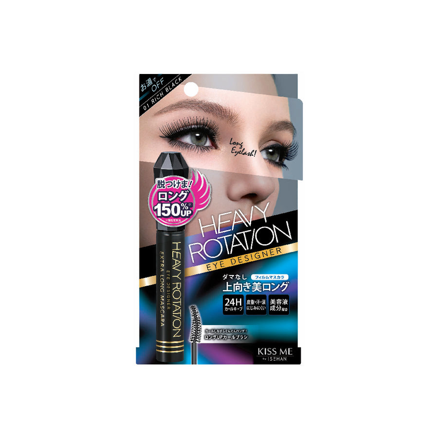 Kiss Me Heavy Rotation Eye Designer Extra Long Mascara (01 Rich Black)