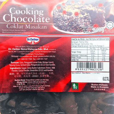 Dr.Oetker Nona Cooking Chocolate 500g