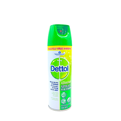 Dettol Disinfectant Spray Morning Dew 450ML
