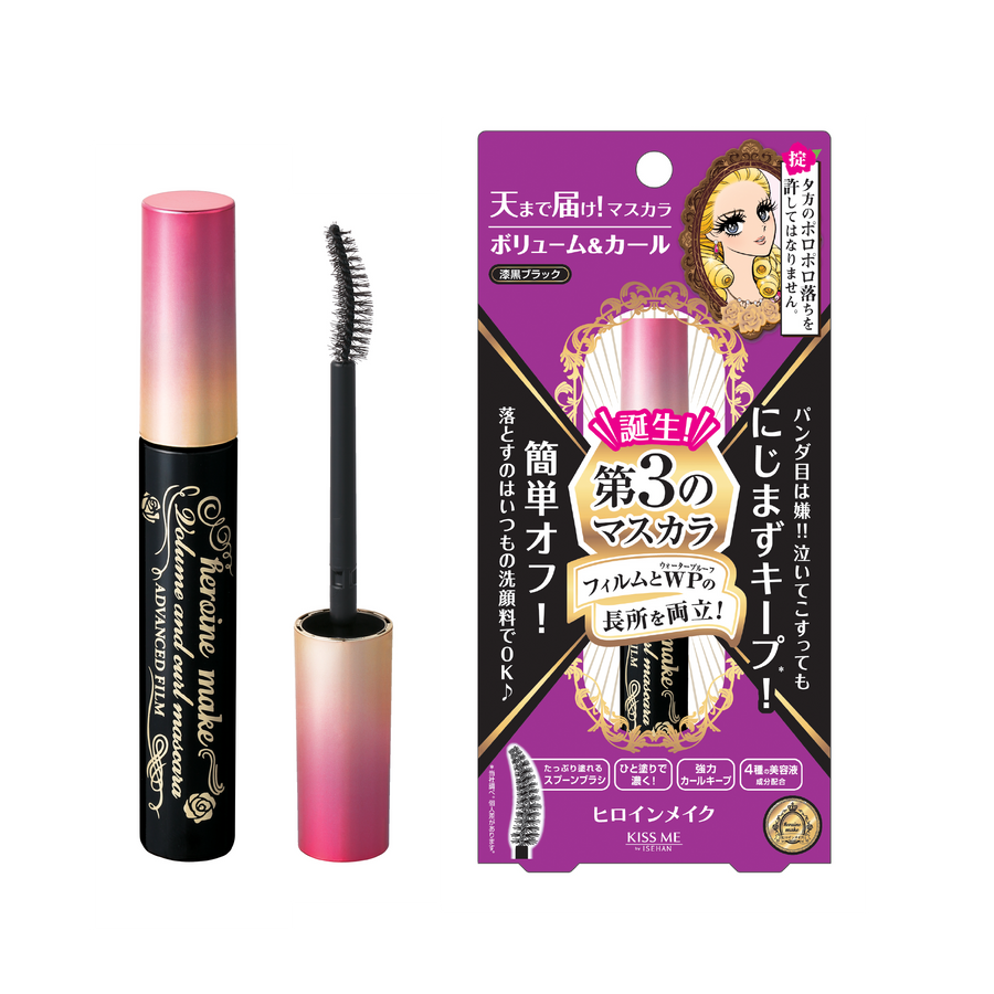 Kiss Me Heroine Make Volume & Curl Mascara Advanced Film (01 Black)