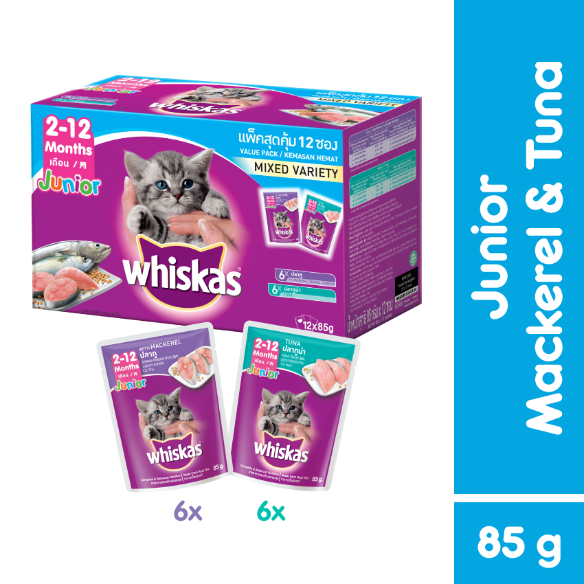 Whiskas Pouch Multipack Junior Mackerel & Tuna 85g