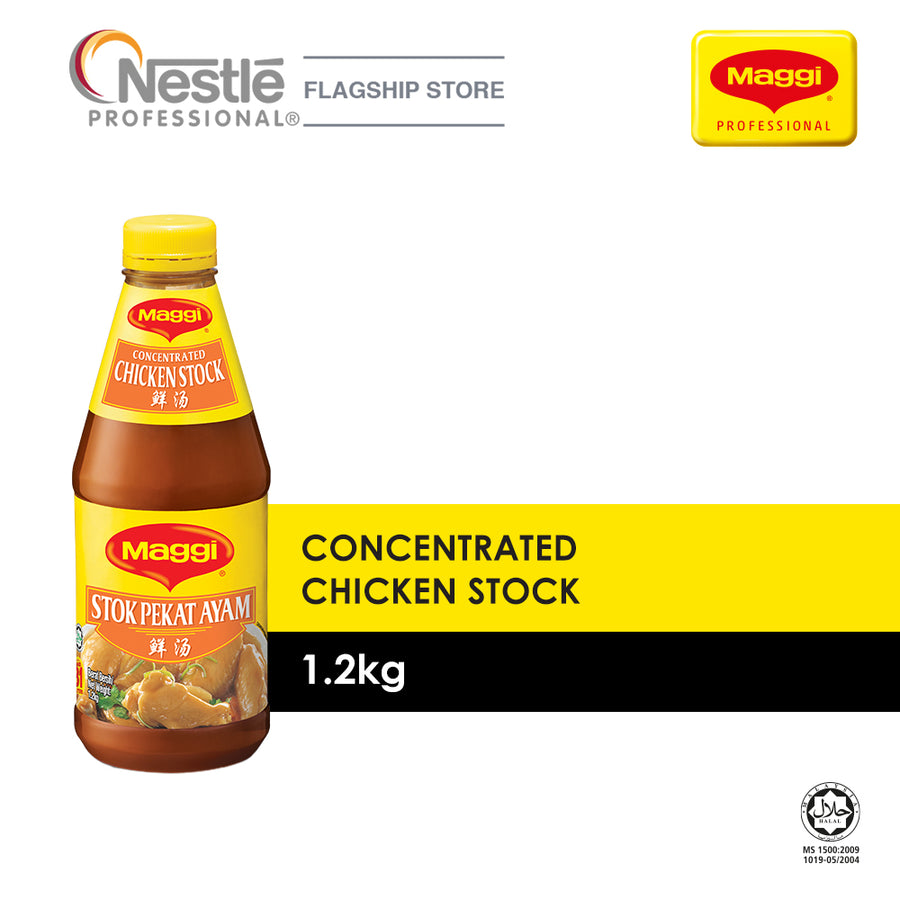 Maggi Concentrated Chicken Stock 1.2KG
