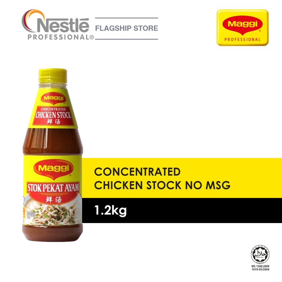 Maggi Concentrated Chicken Stock No Add MSG 1.2KG