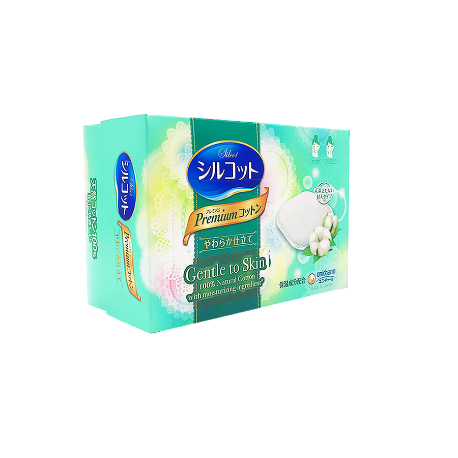 Silcot Premium Cotton Puff 66s