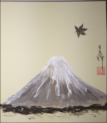 Fuji with maple leaf
