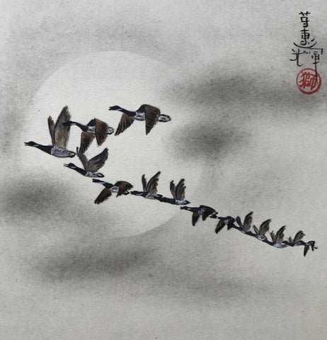 Moon with clouds and geese