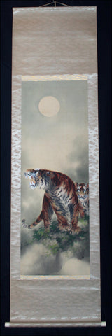 Tiger and moon