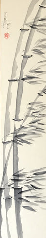 Bamboo in the wind (7,5 cm)