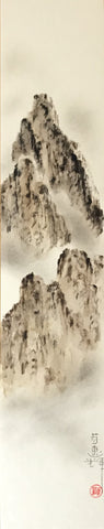 Mountains (7,5 cm)