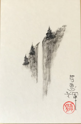 Waterfall (Karuta)