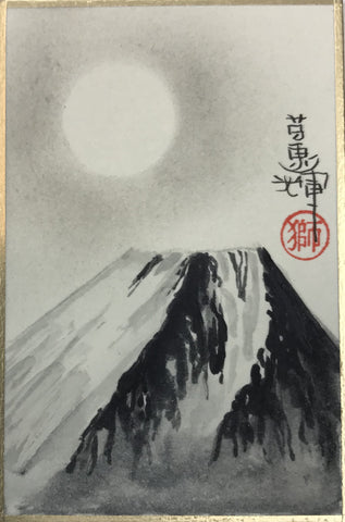 Fuji with moon and clouds