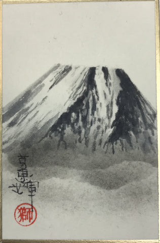 Fuji with clouds