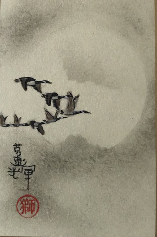Moon with geese