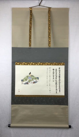 Traditional japanese lyrik
