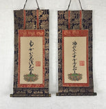 S E T - two old Buddhist calligraphies
