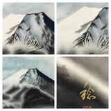 "Fuji - ""golden signature"" !!"