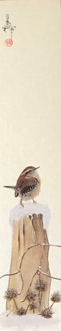Wren in winter (7,5 cm)